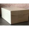 Kép 2/2 - Krém színű ajándék doboz