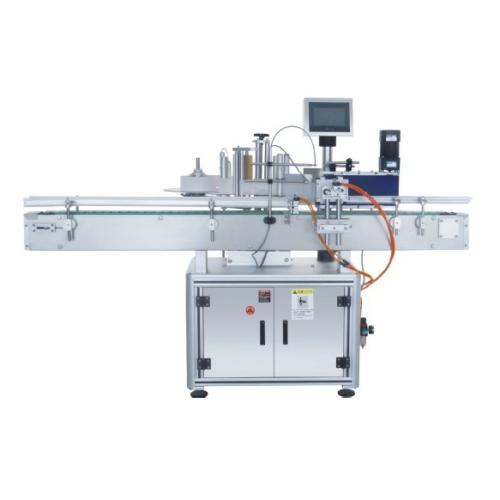 BRLM-200B szakaszos automata címkéző gép